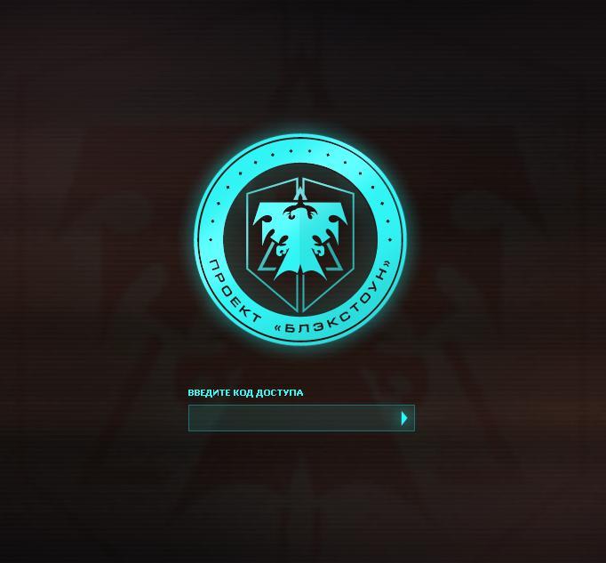 Секретная страница Blizzard