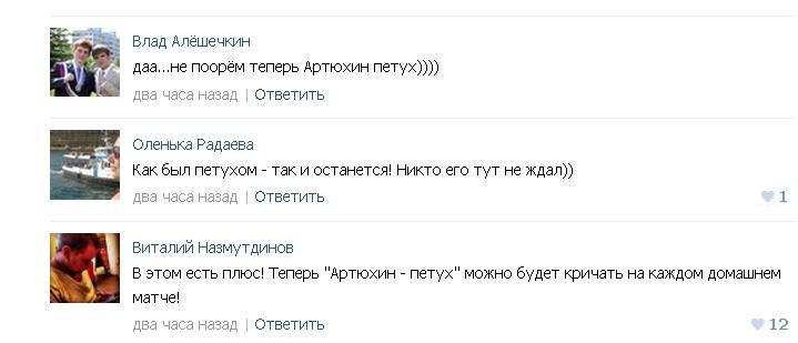 ХК Атлант группа ВКонтакте