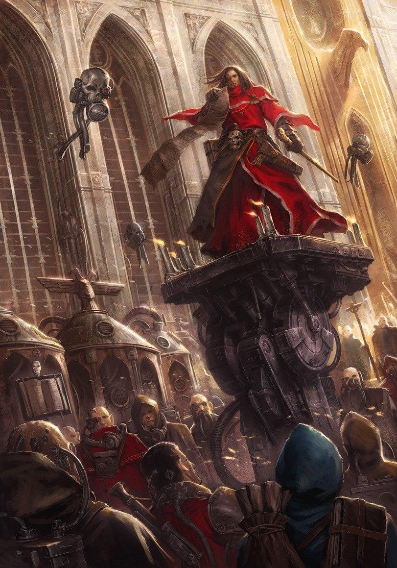 Warhammer призыв